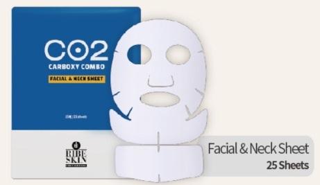 Тканевая маска разрезанная