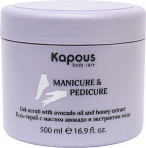 Гель-скраб для ног с маслом авокадо и экстрактом меда Капус