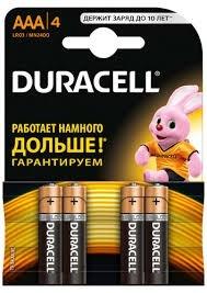 Батарейки Duracell ААА (4 штуки)  (копия)