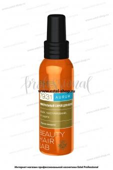 BHL/A4Минеральный спрей для  волос ESTEL BEAUTY HAIR LAB AURUM (100 мл)