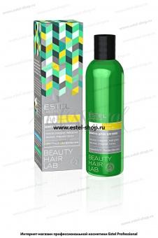 BHL/9Шампунь-детокс для волос ESTEL BEAUTY HAIR LAB (250 мл)