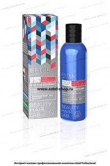BHL/5Бальзам-защита цвета волос ESTEL BEAUTY HAIR LAB (200 мл)