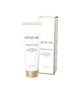 G/MP/50Очищающая маска-детокс для лица GENEVIE Personal Expert, 50 мл