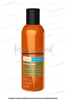 BHL/A2Бальзам для волос ESTEL BEAUTY HAIR LAB AURUM (200 мл)