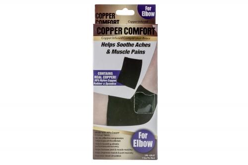 Налокотник Copper Comfort оптом