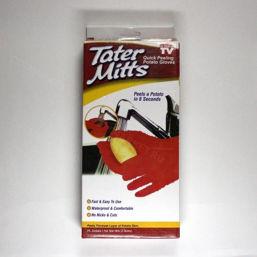 Перчатки для чистки картофеля Tater Mitts оптом