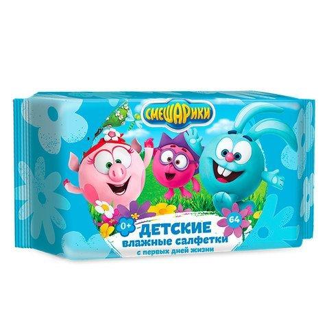 Смешарики №64 влажные детские салфетки