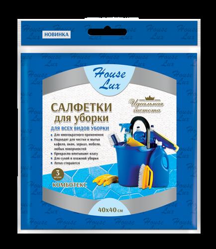 House Lux  салфетки для уборки 40*40 №3  NEW