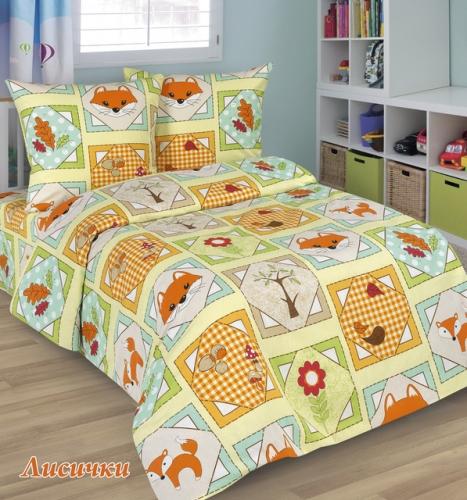 Комплект постельного белья, 1,5-сп.,СБ7902