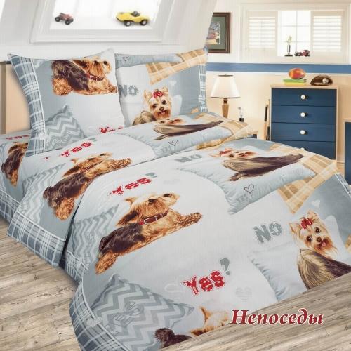 Комплект постельного белья, 1,5-сп.,СБ7225