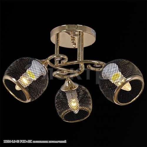 12206-0.3-03 FGD+BK светильник потолочный