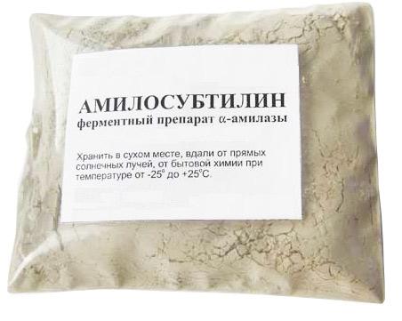 Фермент Амилосубтилин, 250 г
