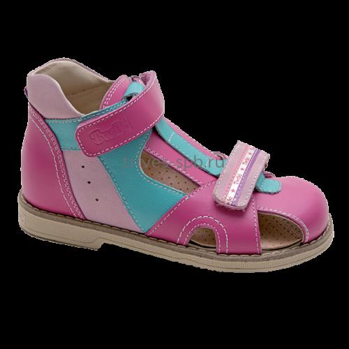 TW-230-2 туфли ортопедические с закрытым носком и съемной стелькой