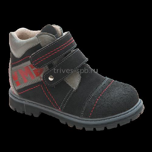 TW-405-1 Ботинки ортопедические утепленные