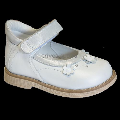 TW-225-4 туфли ортопедические с закрытым носком