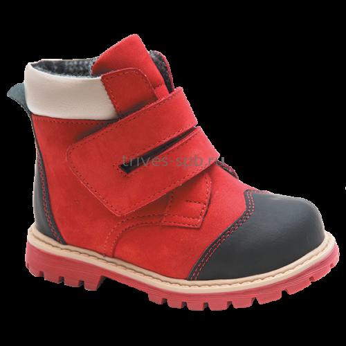 TW-320-5 Ботинки ортопедические утепленные