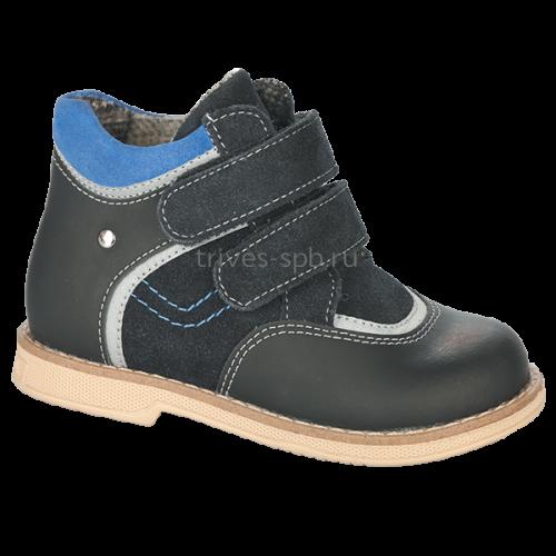 TW-319-5 Ботинки ортопедические утепленные