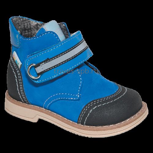 TW-325-2 Ботинки ортопедические утепленные