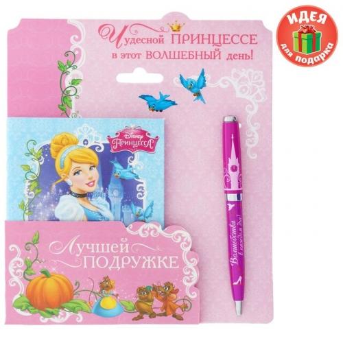 Набор подарочный с блокнотом-открыткой и ручкой