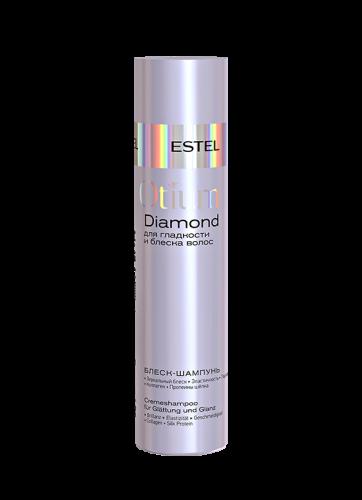OTIUM Блеск-шампунь для гладкости и блеска волос DIAMOND, 250 мл
