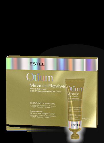 OTIUM Сыворотка-вуаль для волос Мгновенное восстановление MIRACLE, 5*23 мл