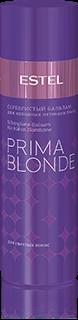 PRIMA BLONDE Серебристый бальзам для холодных оттенков блонд 200 мл
