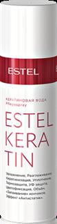 ESTEL KERATIN Кератиновая вода для волос, 100 мл