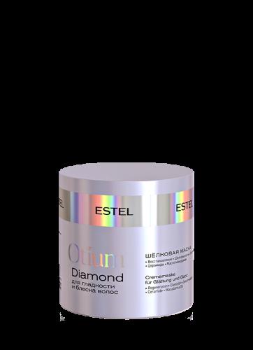OTIUM Шёлковая маска для гладкости и блеска DIAMOND, 300 мл