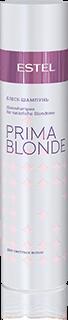 PRIMA BLONDE Блеск-шампунь для светлых волос ESTEL PRIMA BLONDE, 250 мл
