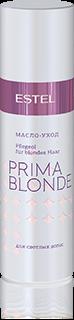PRIMA BLONDE Масло-уход для светлых волос ESTEL PRIMA BLONDE, 100 мл