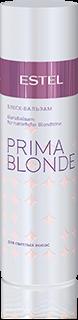 PRIMA BLONDE Блеск-бальзам для светлых волос ESTEL PRIMA BLONDE, 200 мл