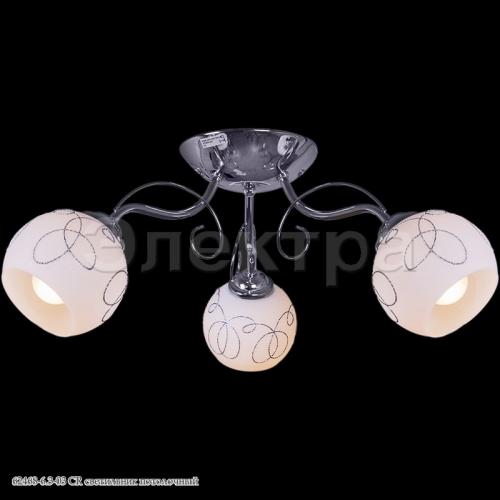 62468-6.3-03 CR светильник потолочный