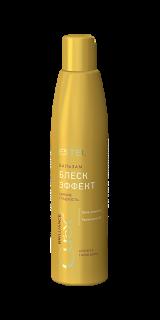 CUREX BRILLIANCE Бальзам-сияние для всех типов волос