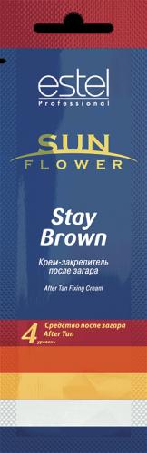 SUN Flower Крем-закрепитель после загара SUN Flower Stay Brown, 15 мл