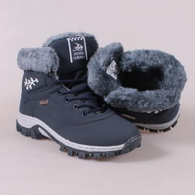 024 Зимние кроссовки 36-41