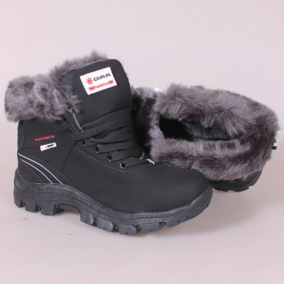 015-Зимние ботинки 36-41