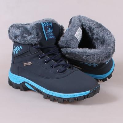 026 Зимние кроссовки 36-41