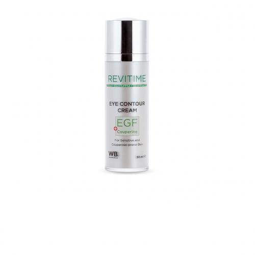 Крем для кожи вокруг глаз для чувствительной и склонной к куперозу кожи c EGF и Couperine - 30 мл