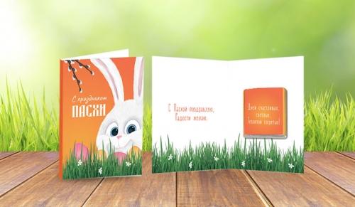 2022 Мини-открытка
