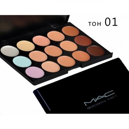 Консилеры корректоры MAC Profession Makeup 15 штук Тон №01(копия)