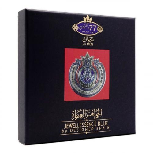 Набор Shaik № 77 (5 х 7,5 ml) в подарочном пакете(копия)