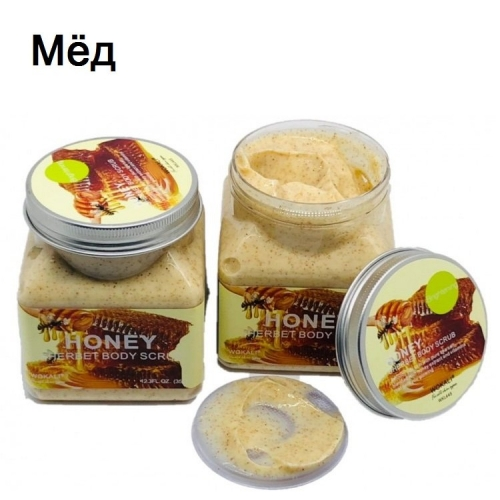 Скраб для тела Wokali Honey 350ml