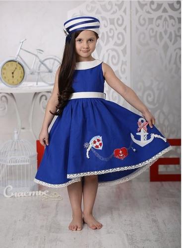 Л17-14 платье  «Вояж»