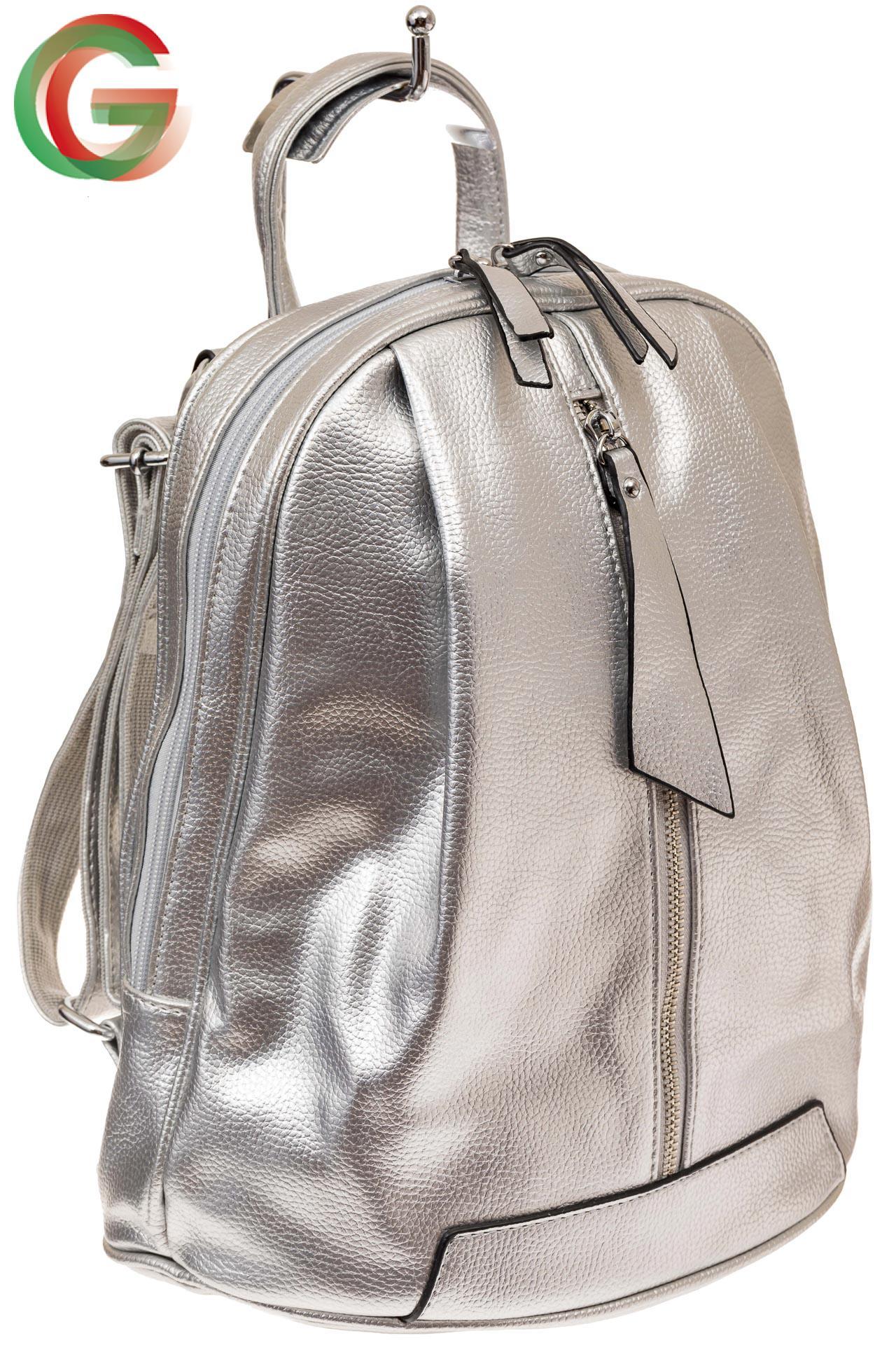 8b72b3da7176 Женский рюкзак из искусственной кожи, цвет серебро