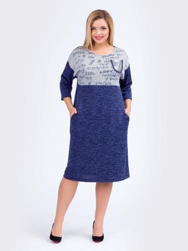 Платье П-1443/1