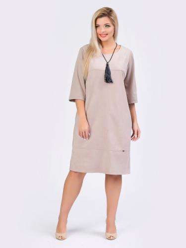 Платье П-1416/3