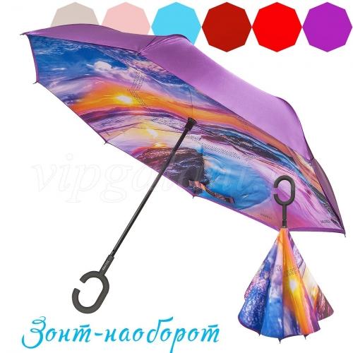 Зонт женский 216 Dolphin трость механика зонт-наоборот