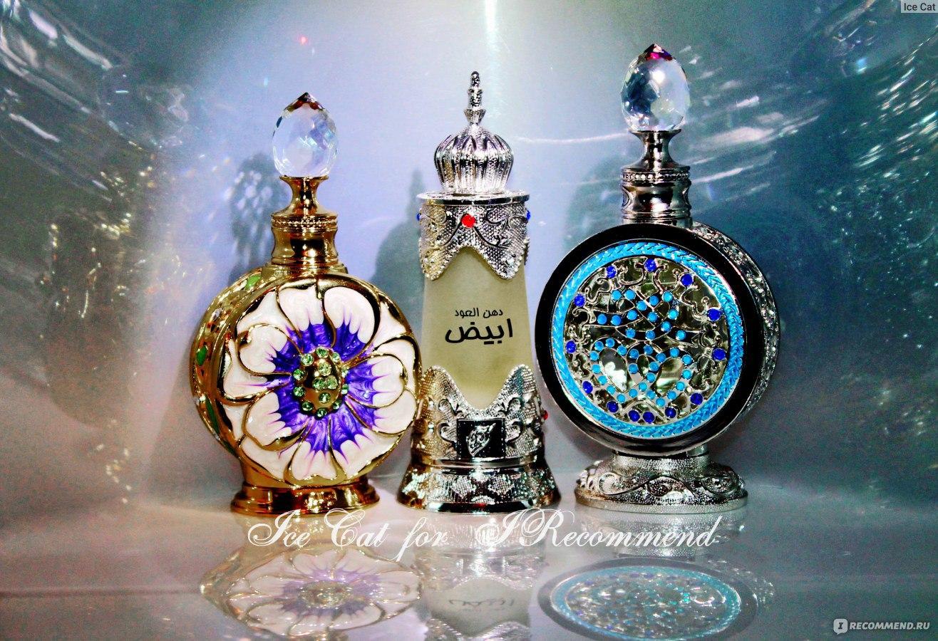 выхваляясь большими арабские духи коллекции фото просто поделиться хорошей