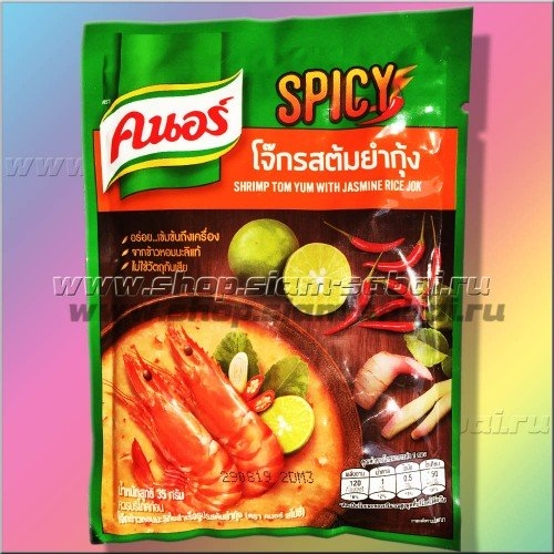 Суп Том Ям с креветками на основе риса жасмин