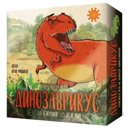 Настольная игра:Динозаврикус Скоро в продаже